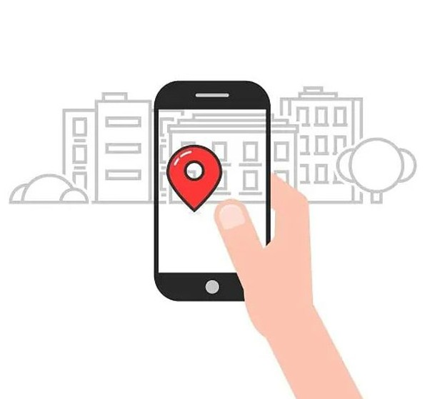 Best Track iPhone location App